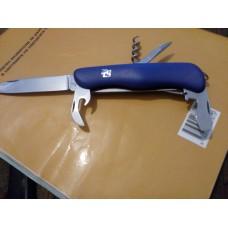 Мултифункционален сгъваем нож
