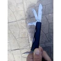 Електричарски нож